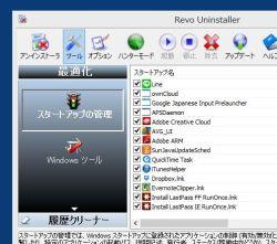 uninst_05-thum.jpg
