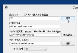 cmport_02-thum.jpg