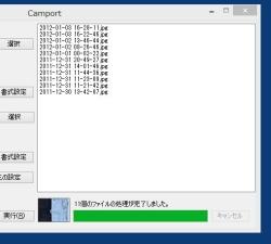 cmport_07-thum.jpg