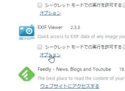 exif_04-thum.jpg