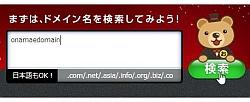 domashu_01.jpg