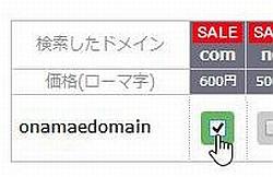 domashu_02.jpg