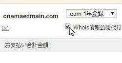 domashu_03.jpg