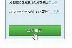domashu_04.jpg