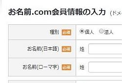 domashu_05.jpg