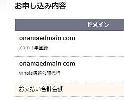 domashu_06.jpg
