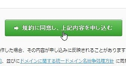 domashu_07.jpg