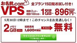 domashu_08.jpg
