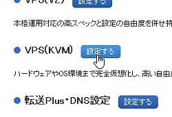 domashu_10.jpg