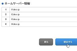 domashu_11.jpg