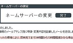 domashu_12.jpg
