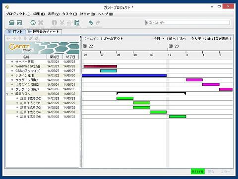webdav_10-thum.jpg