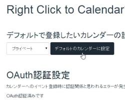 rcc_05-thum.jpg