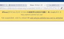 suspend_03-thum.jpg