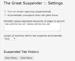 suspend_05-thum.jpg