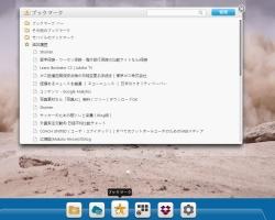 xnewtab_07-thum.jpg