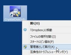 cdif_01-thum.jpg