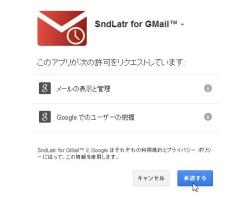 gmailminder_03-thum.jpg