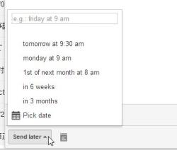 gmailminder_04-thum.jpg