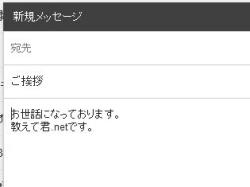 gmailminder_09-thum.jpg