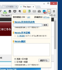 weblio_02-thum.jpg