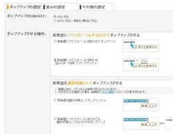 weblio_04-thum.jpg