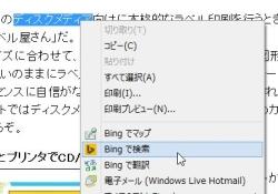 being_01-thum.jpg