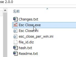 escclose_01-thum.jpg
