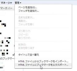 export_02-thum.jpg