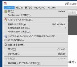 pdfprint_01-thum.jpg