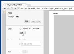 pdfprint_04-thum.jpg