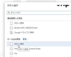 pdfprint_05-thum.jpg