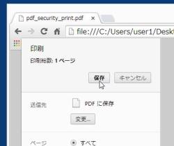 pdfprint_06-thum.jpg