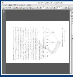 pdfxview_01-thum.jpg
