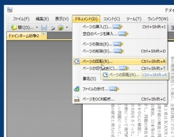 pdfxview_02-thum.jpg