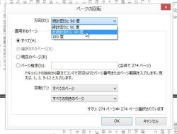pdfxview_03-thum.jpg