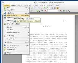 pdfxview_04-thum.jpg
