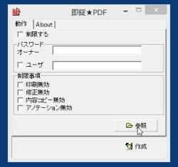 sokujyou_01-thum.jpg