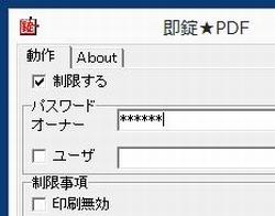 sokujyou_02-thum.jpg