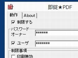 sokujyou_03-thum.jpg