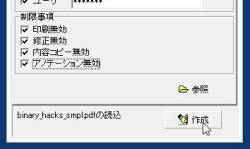 sokujyou_04-thum.jpg