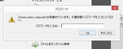 sokujyou_05-thum.jpg