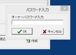 sokujyou_06-thum.jpg