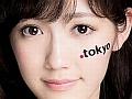 tokyodo_00.jpg