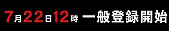tokyodo_05.jpg