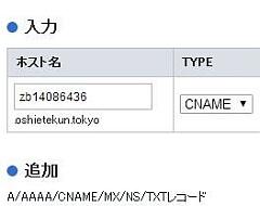 cname_05-thum.jpg