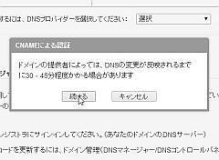 cname_10-thum.jpg