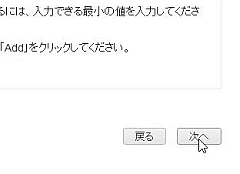cname_21-thum.jpg