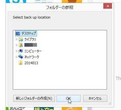 ctsbackup_07-thum.jpg