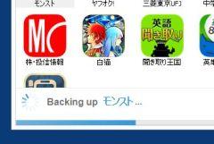 ctsbackup_09-thum.jpg